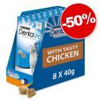 PURINA Dentalife Friandises à mâcher au poulet 8 x 40 g : 50 % de remise !