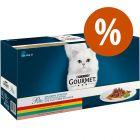 Purina Gourmet Perle Pack mixto 60 x 85 g ¡a precio especial!