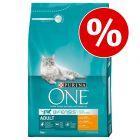 15% намаление! 4 х 3 кг Purina ONE суха храна за котки на специална цена