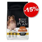 PURINA PRO PLAN All sizes Adult Light/Sterilised poulet 7 kg : 15 % de remise !