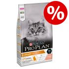 PURINA PRO PLAN Elegant Adult Rich in Salmon till kanonpris!