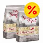 Purizon Single Meat Adult Multibuys 2 x 12kg