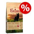 Храна на месеца: 400 г Purizon за котки на специална, намалена цена!