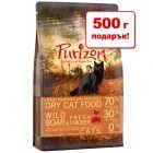 2 кг + 500 г подарък! 2,5 кг суха храна за котки Purizon