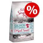 10 лева намаление! 12 кг суха храна Purizon на специална цена!