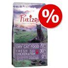 20% скидка! 400 г Purizon сухой корм для кошек