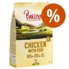 Purizon sin cereales 1 kg pienso para perros ¡con descuento!