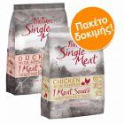 Πακέτο Δοκιμής Purizon Single Meat 2 x 1 kg