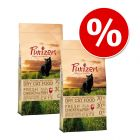 Экономупаковка Purizon 2 x 6,5 кг сухой корм для кошек