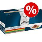 15% rabatt! Gourmet Perle multipakke 60  x 85 g