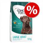 25% rabatt! 4 / 12 kg Concept for Life torrfoder