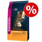 15 % rabatt på Eukanuba kattfoder!