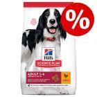15 % rabatt på 14 kg / 14,5 kg Hill's Science Plan hundfoder!