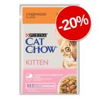 20% reducere! Cat Chow 26 x 85 g