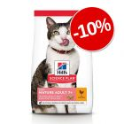 10% reducere! 7 kg Hill's Science Plan Light & Perfect Weight