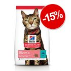15% reducere! 7/10 kg Hill's Science Plan Light & Perfect Weight