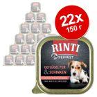 Экономупаковка RINTI Feinest 22 x 150 г