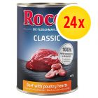 Rocco Classic pack ahorro  24 x 400 g