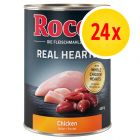 Rocco Real Hearts Multibuy 24 x 400g