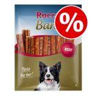Rocco Chew Bars - Special Price!*