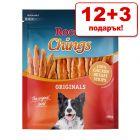 12 + 3 подарък! Rocco Chings лентички за дъвчене 15 броя х 250/170/120 г