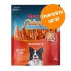 Rocco Chings Originals на специална цена!