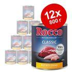 Экономупаковка Rocco Classic 12 x 800 г