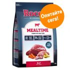 Rocco Mealtime - с говеждо