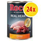 Rocco Real Hearts Multibuy 24 x 400g