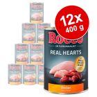Πακέτο Προσφοράς Rocco Real Hearts 12 x 400 g