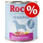 Rocco Sensitive 24 x 800 г влажный корм по суперцене!