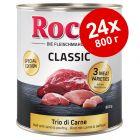 Экономупаковка Rocco Trio di Carne 24 х 800 г