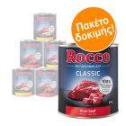Μεικτά Πακέτα Δοκιμής Rocco 6 x 800 g