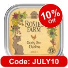 Rosie's Farm Adult Chunky Stew with Chicken