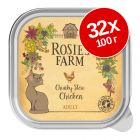 Икономична опаковка Rosie's Farm Adult 32 x 100 г