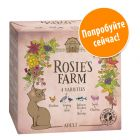 Пробная упаковка Rosie's Farm Adult 4 x 100 г