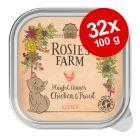 Rosie's Farm Kitten säästöpakkaus 32 x 100 g