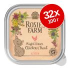 Икономична опаковка Rosie's Farm Kitten 32 x 100 г