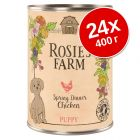 Экономупаковка Rosie's Farm Puppy 24 x 400 г