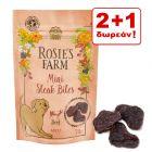 2 + 1 Δωρεάν! Rosie's Farm Snacks