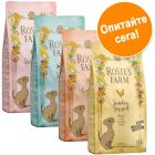 Rosie's Farm смесена опаковка за проба 4 x 1 кг