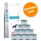 Royal Canin - Veterinary Diet, смесен пакет  суха и консервирана храна