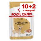 10 + 2 в подарок! Royal Canin Breed 12 x 85 г