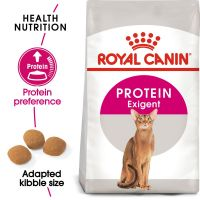 Royal Canin Exigent Cats - Protein Preference