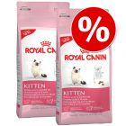 Royal Canin Kitten gazdaságos csomag