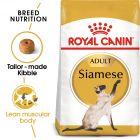 Royal Canin Siamese Adult Hrană uscată