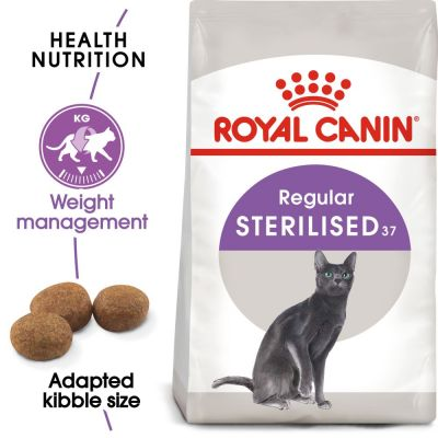 Royal Canin Satiety Feline Weight Management 3,5kg, Pierdere in greutate fhn