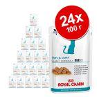 Бонус опаковка Royal Canin Vet Care Nutrition 24 x 85/100 г консервирана храна