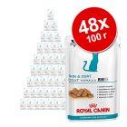 Бонус опаковка Royal Canin Vet Care Nutrition 48 x 85/100г консервирана храна