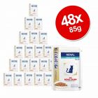 Royal Canin Veterinary Diet Cat Mega Pack 48 x 85g/100g